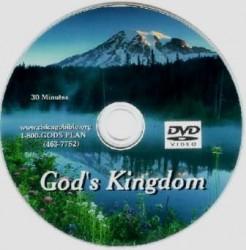 p-1189-God_s_Kingdom_51e6d3dd14ab0.jpg