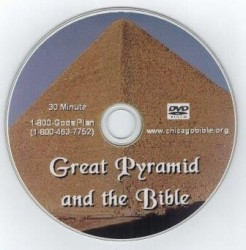 p-1195-The_Great_Pyrami_53ee71abdd11d.jpg