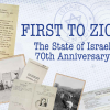 First to Zion – a Calendar for Israel's 70th Anniversary
